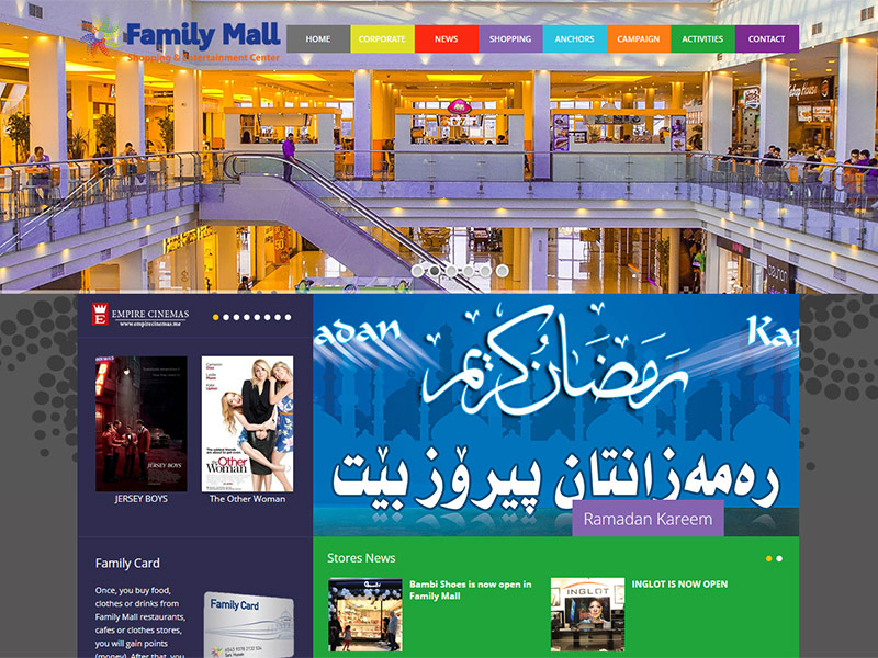 Familly Mall