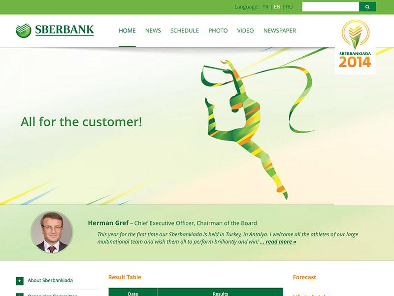 Sberbank 2014